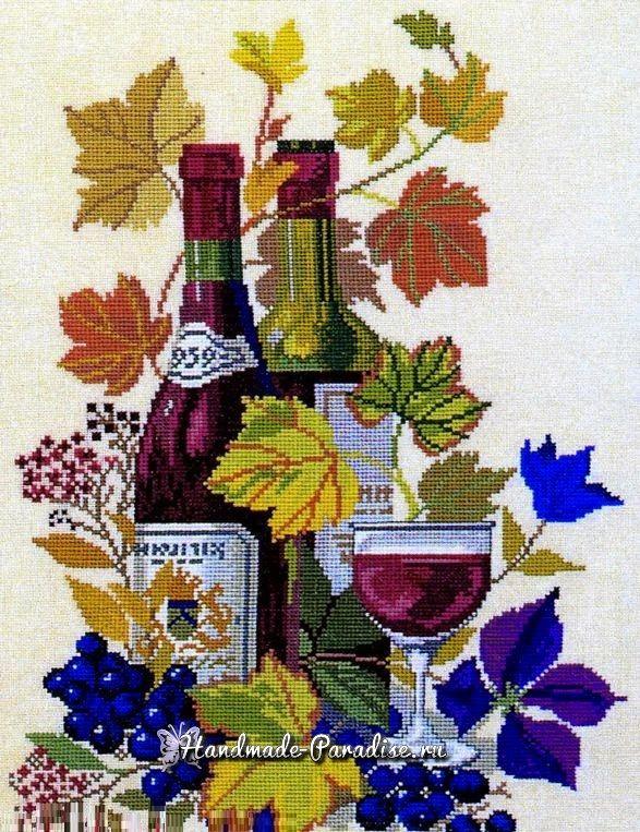 Вышивка виноград бесплатные схемы