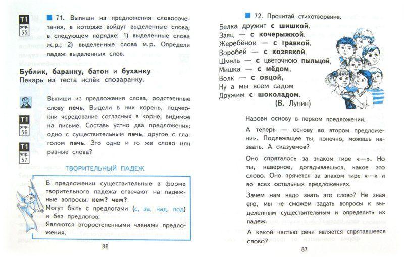 Готовые домашние задания по географии практикум волгоградской области