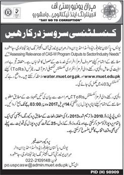 new jobs in Mehran University Of Engineering And
