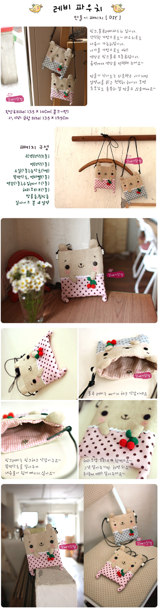 DIY a cute purse