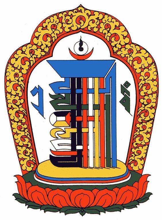 Kalachakra | Yantra + Mandala + Thangka | Pinterest | Mantra