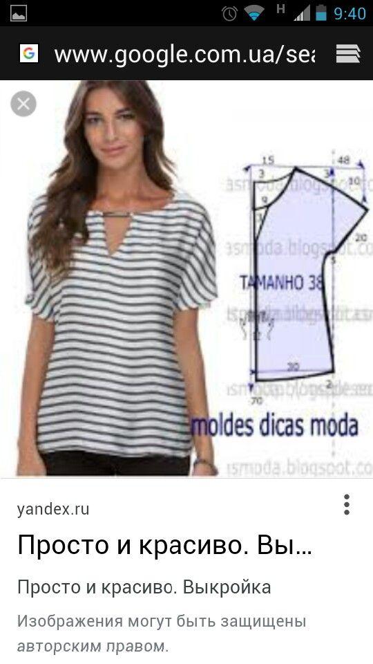 Pin de Ana Yanet en Blusas | Pinterest | Blusas, Costura y Patrones