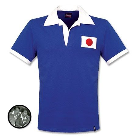Copa 1950s Japan Home Retro Shirt - XL 672-XL 1950s Japan Home Retro Shirt - XL http://www.MightGet.com/february-2017-2/copa-1950s-japan-home-retro-shirt--xl-672-xl.asp
