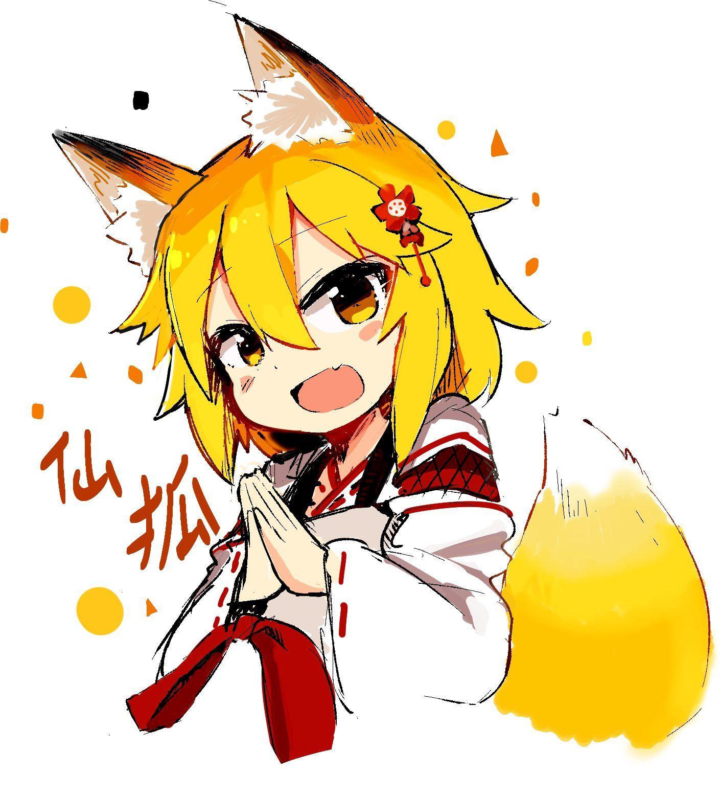Sewayaki Kitsune no Senkosan Cute neko girl, Kawaii