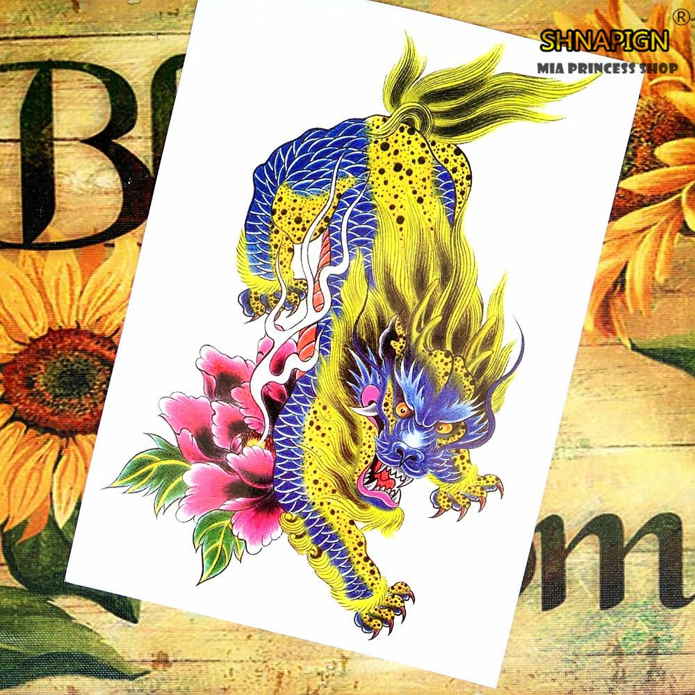 Kirin Temporary Tattoo Body Art Flash Tattoo Stickers 12*20cm ...