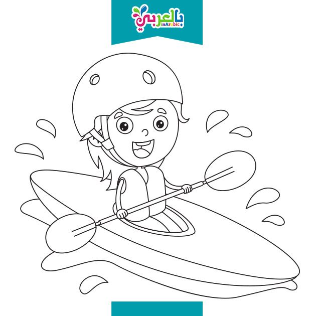 Free Coloring Pages For Kindergarten To Print Printable Coloring Book Free Coloring Pages Kids Coloring Books