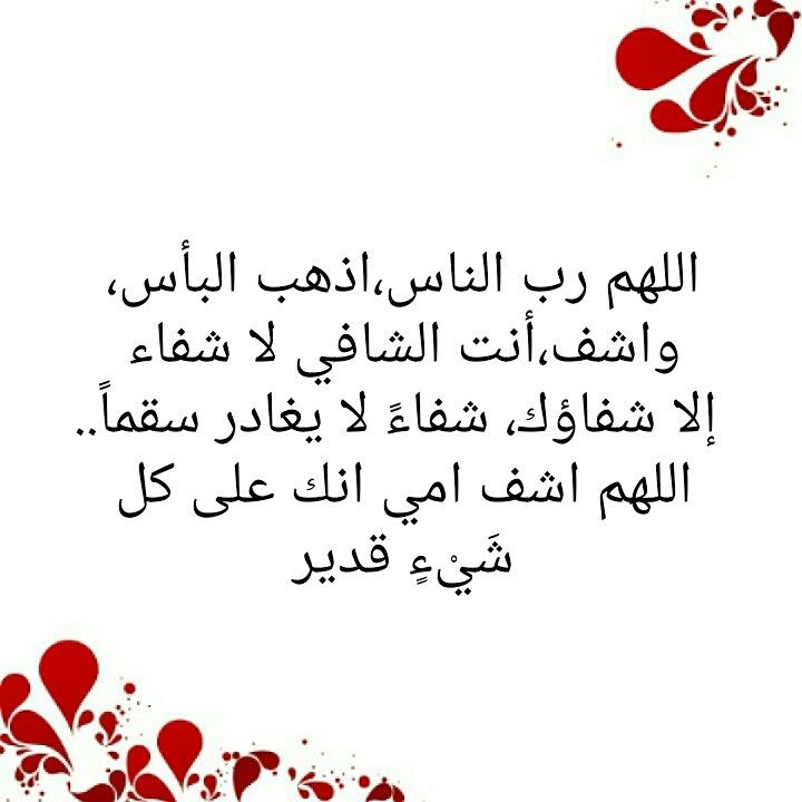آمين يارب دعاء أدعية الجمعة يوم الجمعة أمي رمضان Calligraphy Website