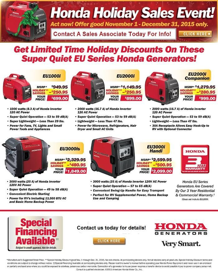 Power Equipment Holiday Sales Event