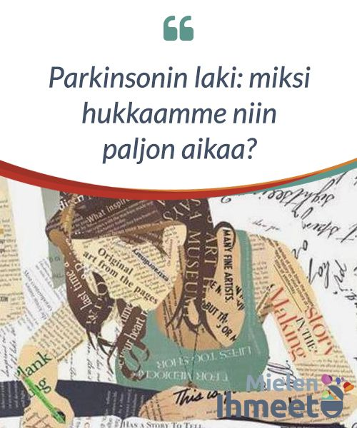 Parkinsonin Laki