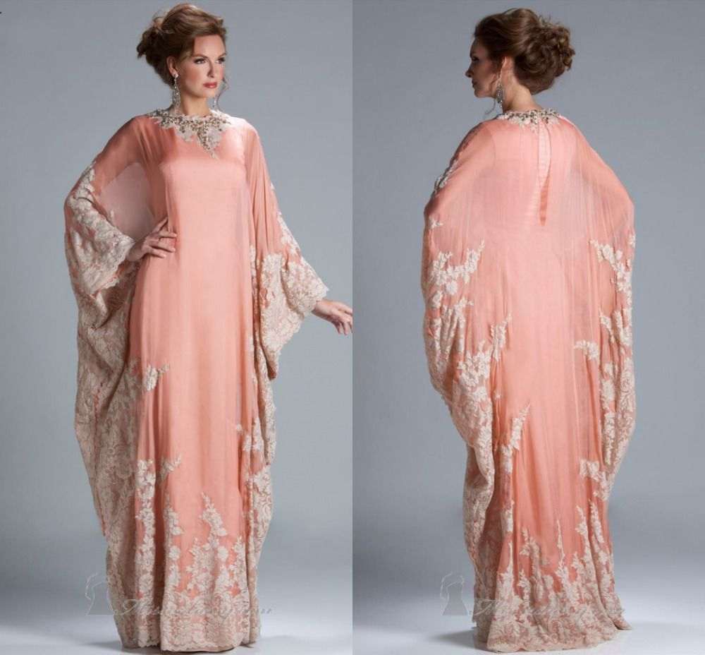 This is image gallery of Latest Skirt Maxi Dresses Designs ...
