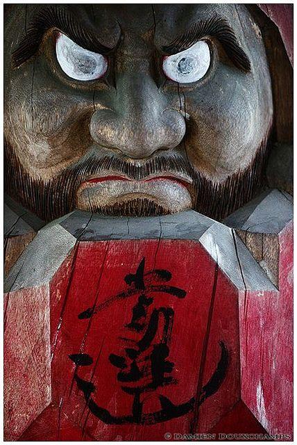 Daruma doll (Daruma-dera 達磨寺)