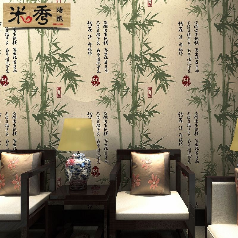 Desain Wallpaper Dinding Ruang Tamu Bamboo Painting Ink Restaurant Entrance