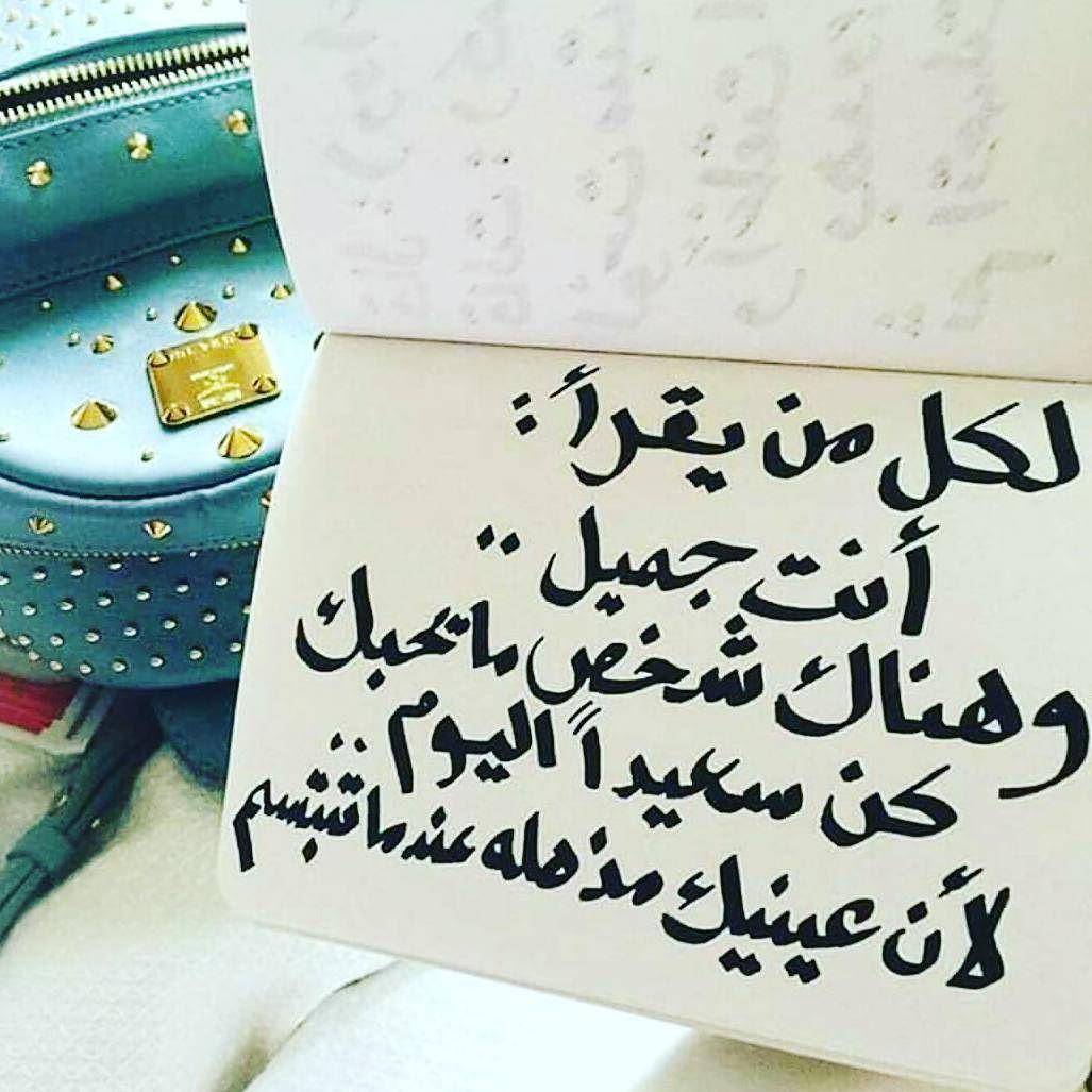 Hana On Instagram اللهم متعنا براحة البال وصلاح الحال وقبول الأعمال وصحة الأبدان Pretty Wallpapers Life Quotes Arabic Words