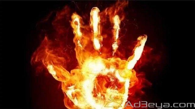 تفسير حلم رؤية النار في المنام لابن سيرين Fantastic Wallpapers Edison Light Bulbs Fire Art