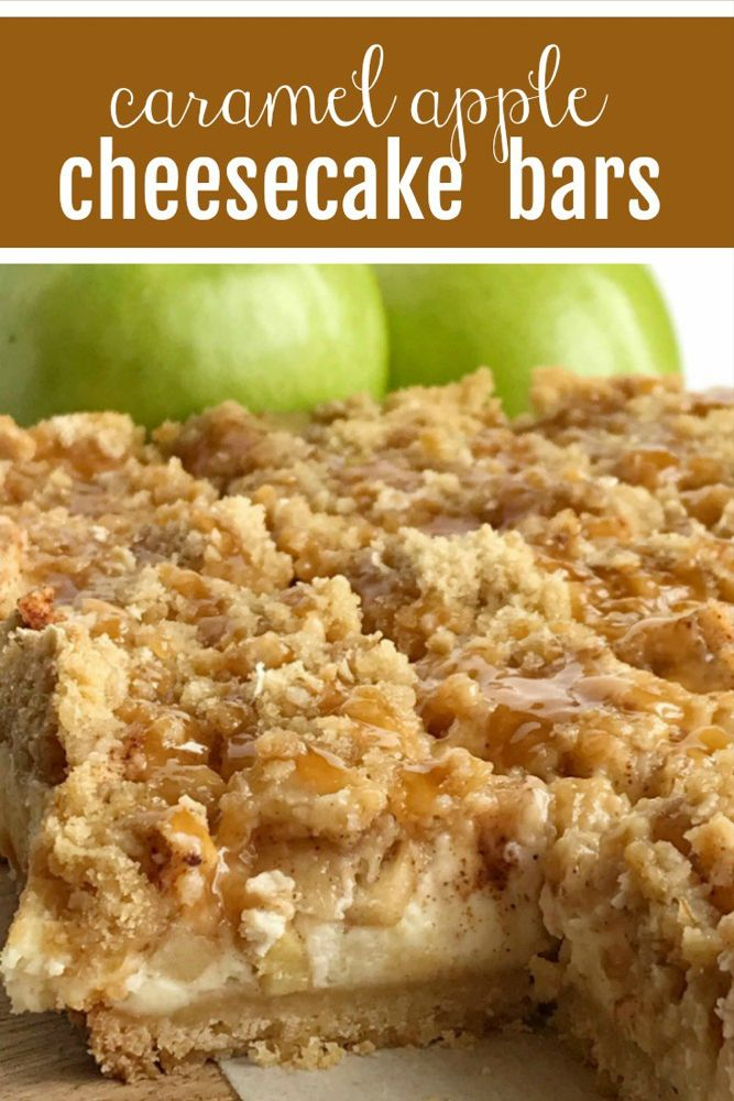 Caramel Apple Cheesecake Bars | Cheesecake Bars | Apple Dessert | Caramel | Caramel apple cheesecake bars with creamy apple cheesecake, brown sugar oat crumble, and caramel sauce. So irresistibly good and perfect apple dessert for Fall. #applerecipes #fallrecipe #caramelapple #cheesecake #cheesecakebars #dessertrecipe #easydessertrecipes #caramelapplecheesecake