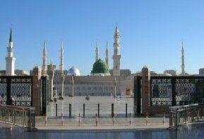 Islam Koranen Og Muhammed Koranen Islam Live