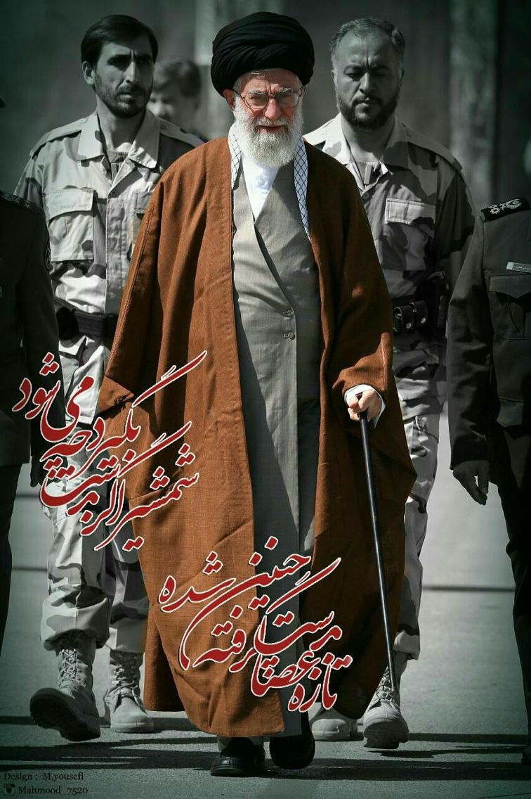 Non Muslim Perspective On The Revolution Of Imam Hussain: My Leader
