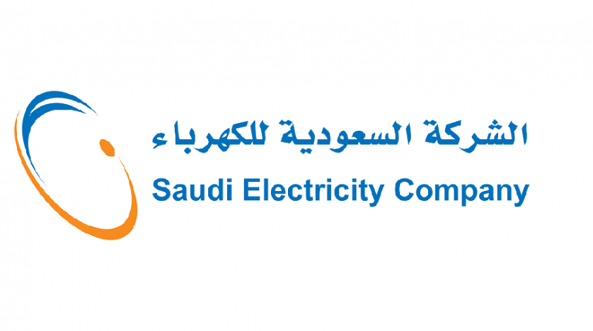 Pin By عربي ون On السعودية Company Logo Tech Company Logos Electricity Bill