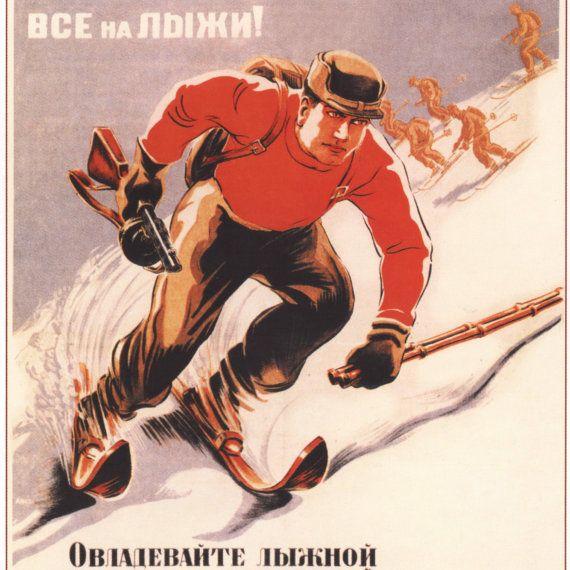 USSR poster Poster Soviet 285 by SovietPoster on Etsy
