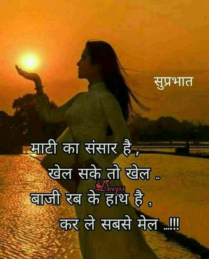 Pin by anupamanaharranawat on hindi lessons good