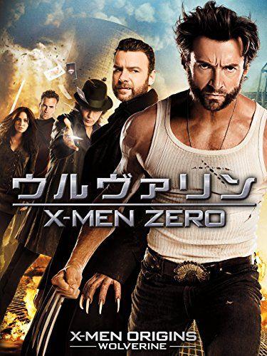 ウルヴァリン X Men Zero Hugh Jackman Liev Schreiber Danny Huston Dominic Monaghan Cartazes De Cinema Cartazes De Filmes Series E Filmes