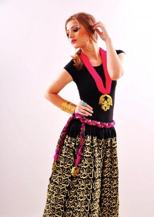 Kuwait - Dar Trtr: Calligraphy Dress