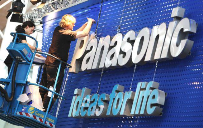 Panasonic's Battery Plant in India – Ideas for Life --------------------------------------- http://www.mcabatteries.com/blog/2014/08/04/panasonics-battery-plant-in-india-ideas-for-life/