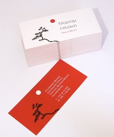 Bonsai Business Card Business Cards The Design Inspiration Business Card Design Cool Business Cards Business Card Inspiration