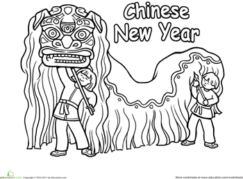 Chinese New Year Dragon Worksheet Education Com Chinese New Year Dragon Dragon Coloring Page New Year Coloring Pages