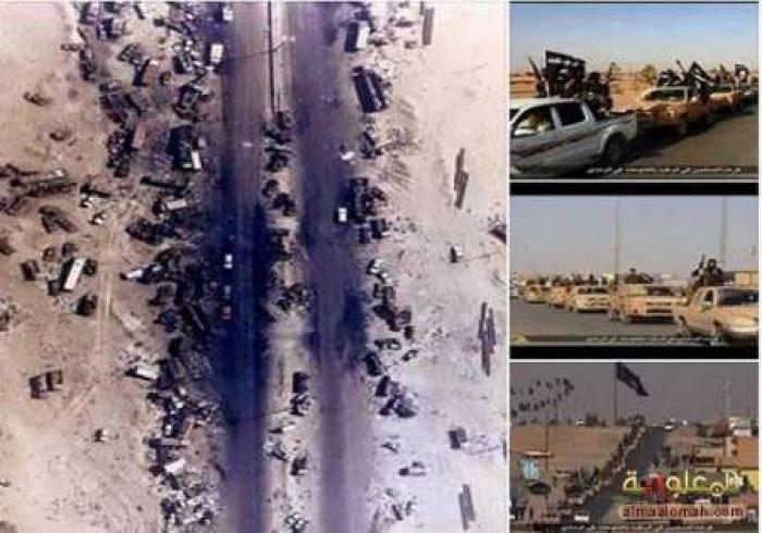 عراقی ها برای اثبات همکاری آمریکا با داعش دو عکس را برای مقایسه به نمایش گذاشتند
