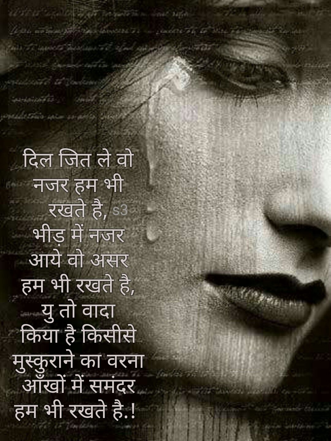 The Most Painful Tears Of Searing Sorrows Aren T The Ones That