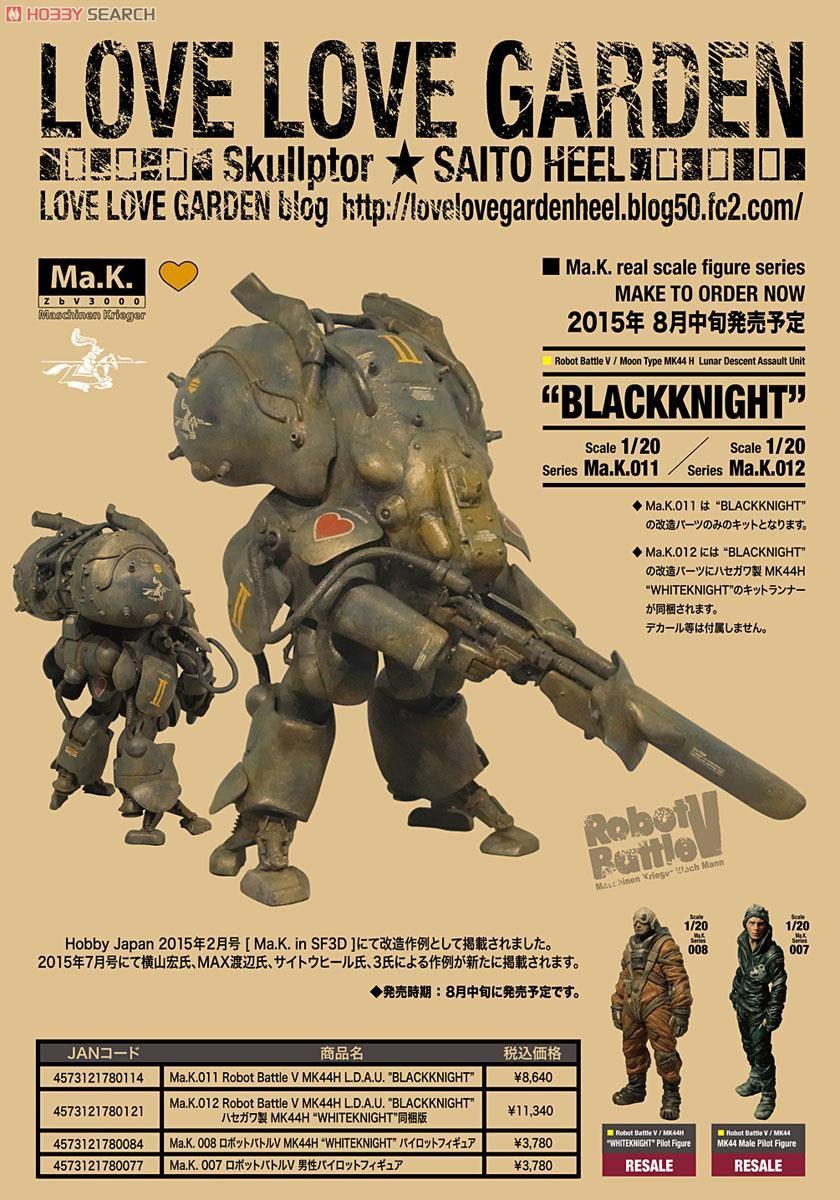 "Ma.K.011 Robot Battle V MK44H L.D.A.U. ""BLACKKNIGHT"""