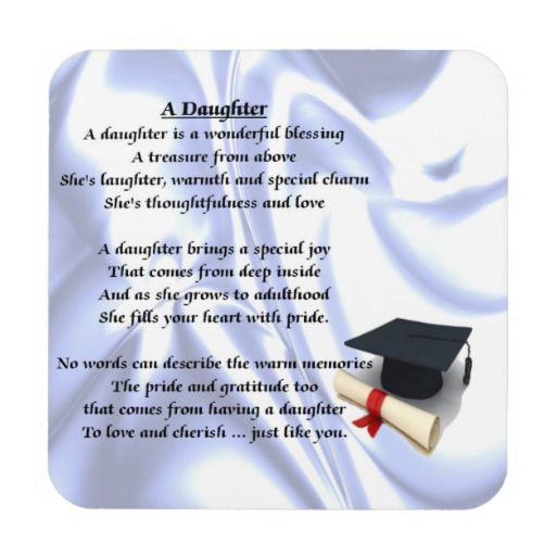 Graduation Quotes For Daughter: Graduation - Daughter Poem Coaster