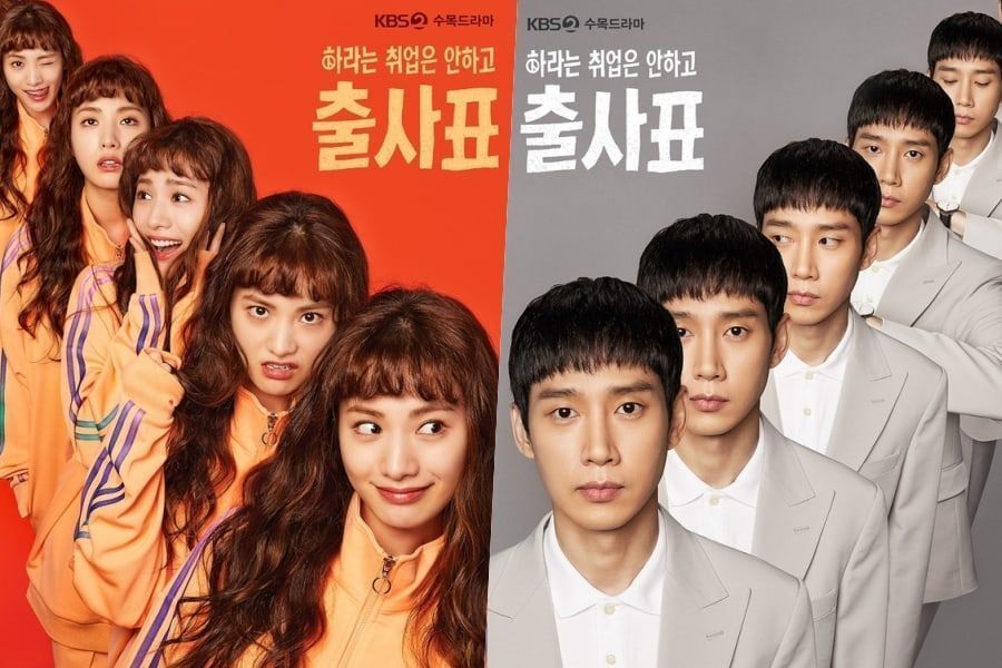 "Nana And Park Sung Hoon Are Polar Opposites In Character Posters For Upcoming Drama ""Memorials"""
