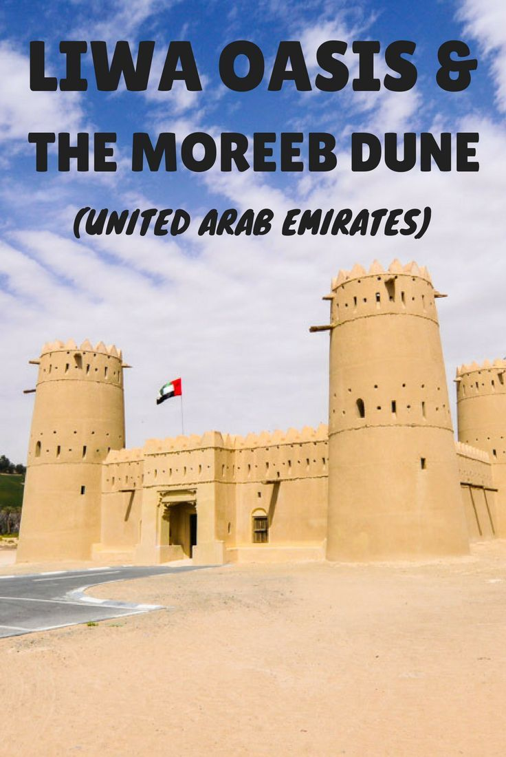 The largest date plantation in the Arab Gulf, a vast sea of dunes and the local Bedouins make Liwa Oasis and the Moreeb dune the best place in Dubai and the United Arab Emirates