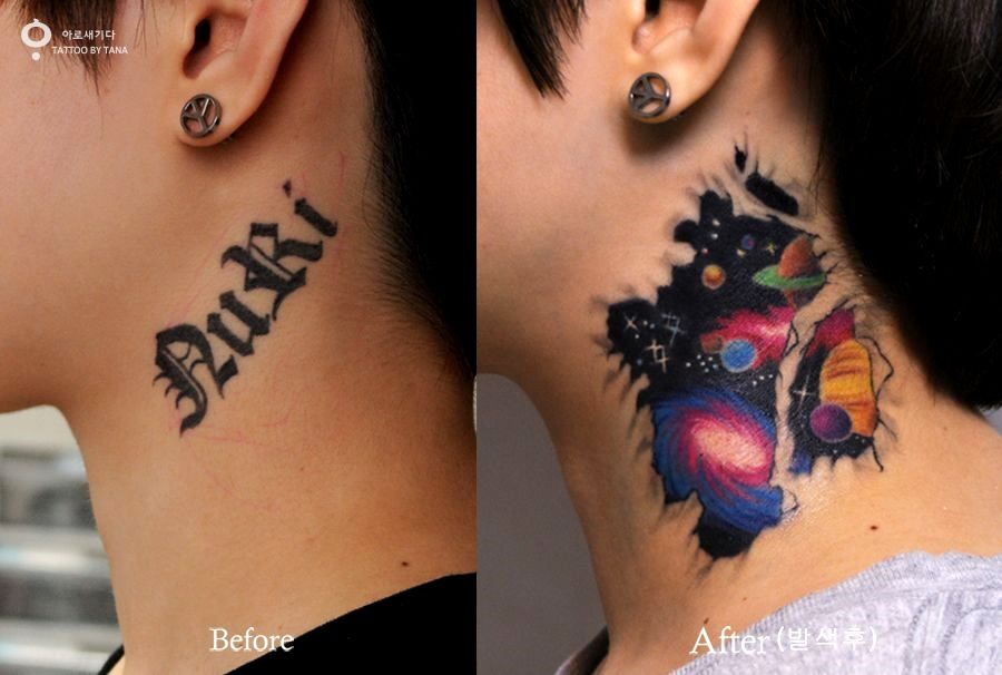 Neck Cover Up Tattoo Ideas Cover Tattoo Neck Tattoo Cover Up Neck Tattoo