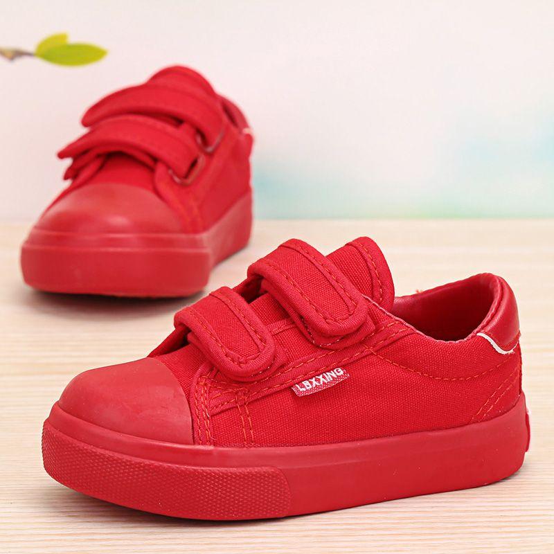 7bce1121b0 Bonito Do Bebê Menina e Menino Sapatos de Lona Branca 6 Cores crianças  Sapatos Casuais Sapatos