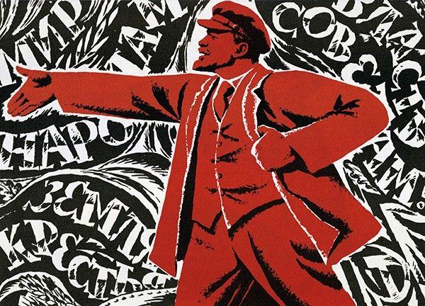 Image result for 100 years soviet revolution