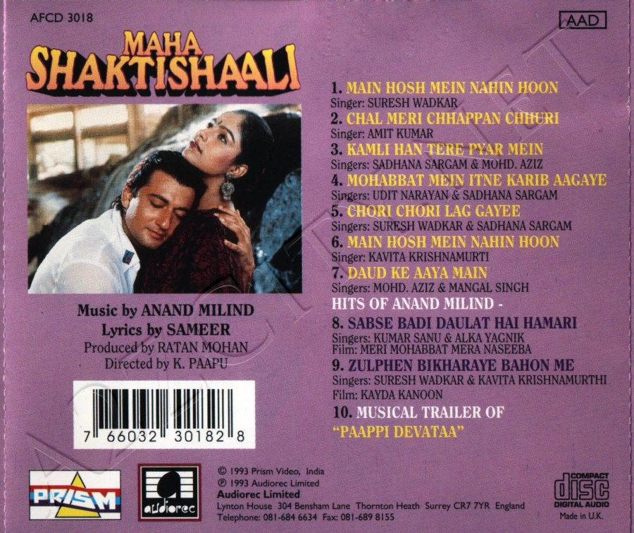 Maha Shaktishaali 1994 Mp3 Vbr 320kbps Movie Songs Songs Singer