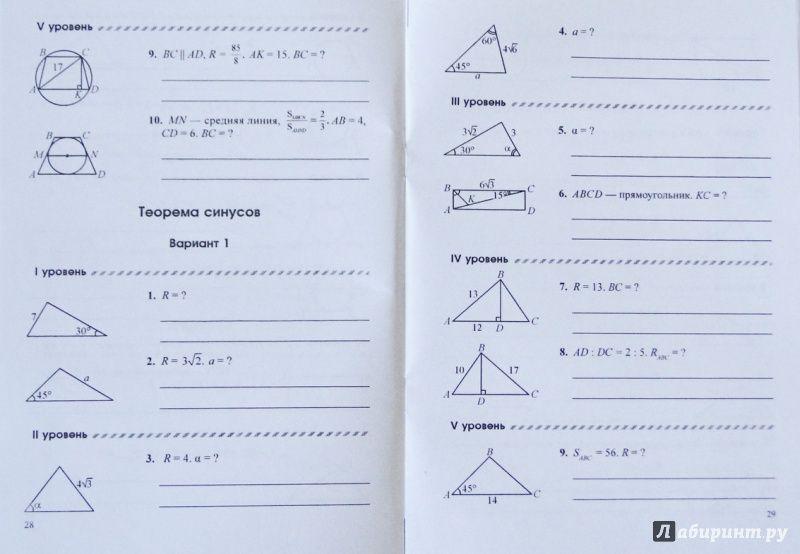Гдз 7 класс украинский язык горошкина