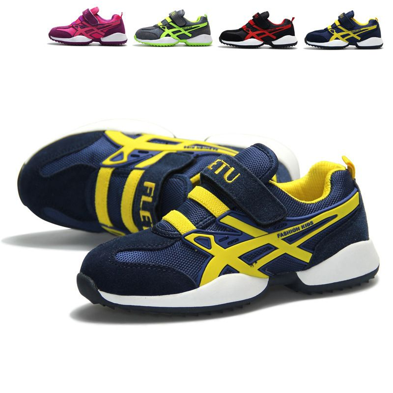 High quality Brand children shoes boys and girls genuine leather outdoor  shoes breathable running shoes kids