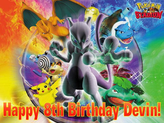 Pokemon BIRTHDAY PARTY Edible Icing Image FROSTING SHEET Cake Topper