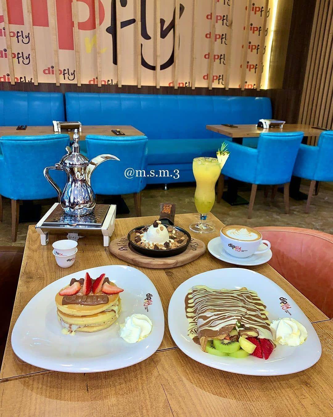 445 Likes 18 Comments كافيهات جدة Jeddah Cafe On Instagram ديب ان فلاي بالسلام مول منطقة المطاعم صور جميلة Table Settings Table Decorations Decor