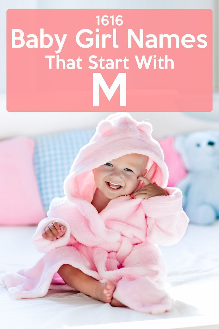 Looking For The Cutest Girl Names That Start With M We Ve Got You