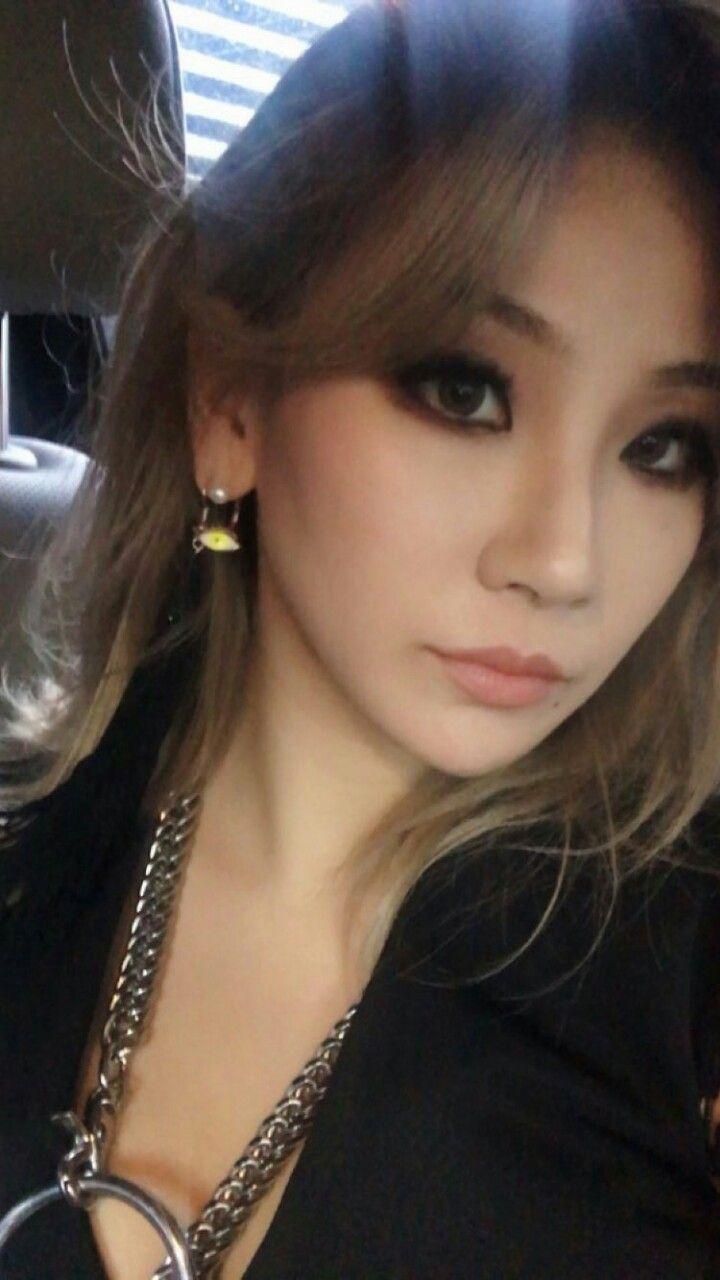 Sandara park and kwon jiyong dating divas
