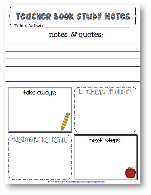 3rd Grade Thoughts: Daily 5 & CAFE Book Study- Are You Ready? (and a Freebie!)