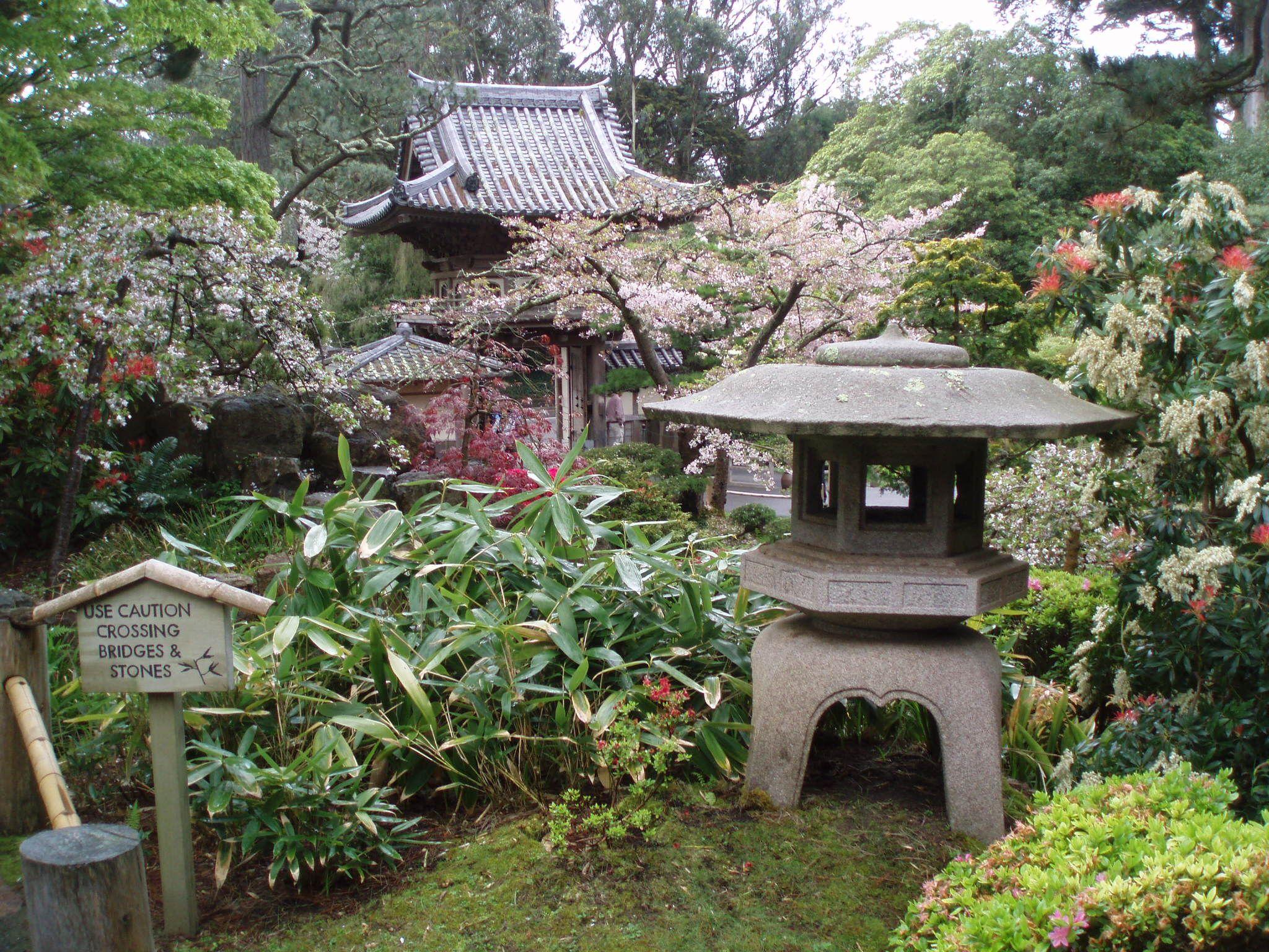 Japanese Tea Garden San Francisco - Ontheporch2