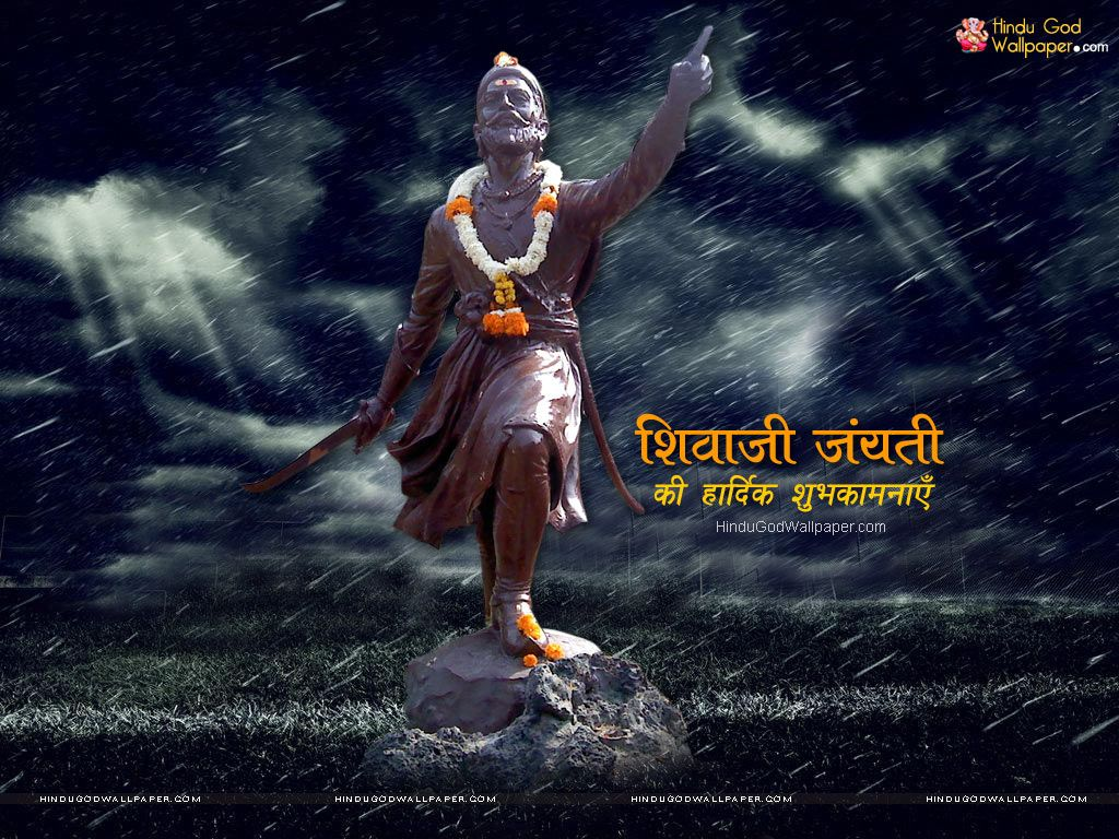 Shivaji Maharaj Photo Free Download: Shivaji Jayanti Wallpapers, Images & Photos Free Download