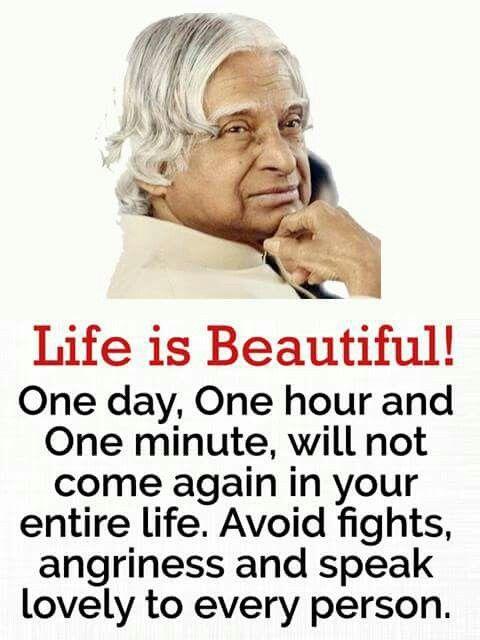 sorthiya reshma 🌹 Kalam quotes, Apj quotes, Zindagi quotes