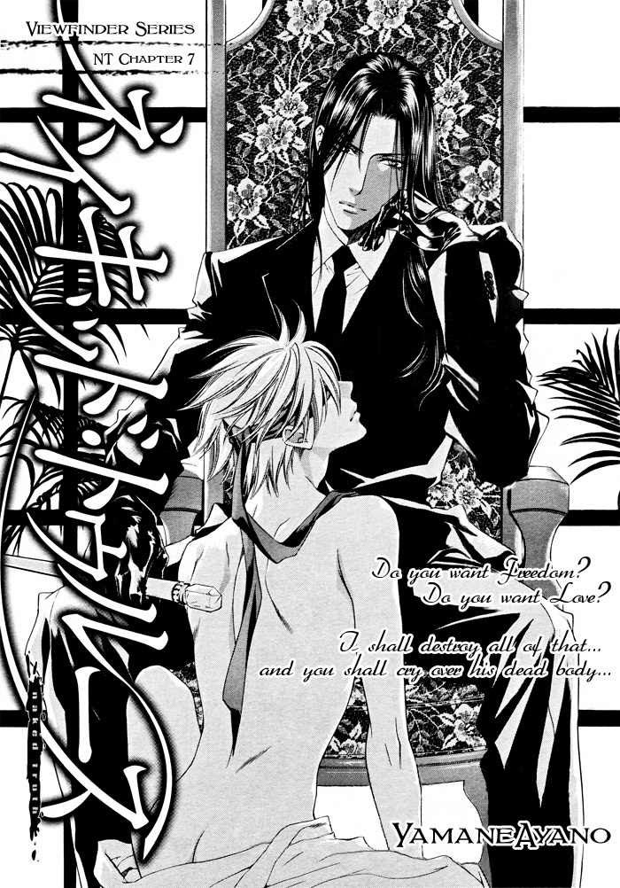 youre my loveprize in viewfinder ch 42 Tags:read you're my loveprize in viewfinder 57 english, you're my loveprize in viewfinder 57 raw manga, you're my loveprize in viewfinder 57 online, you're my loveprize in viewfinder 57 chap, you're my loveprize in viewfinder 57 chapter, you're my loveprize in viewfinder 57 high quality, you're my loveprize in viewfinder 57 manga scan.